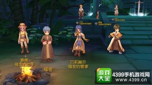 仙境传说ro手游古城副本怎么打 古城新增副本打法攻略