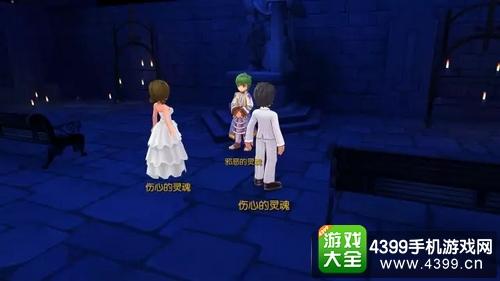 仙境传说ro手游古城副本怎么打——可悲的恋人