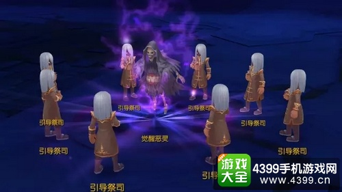 仙境传说ro手游古城副本怎么打——恶灵觉醒