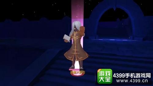 仙境传说ro手游古城副本怎么打——恶魔祭司