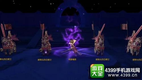 仙境传说ro手游古城副本怎么打——被转化的白骑士
