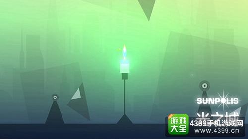 光之城 绿光