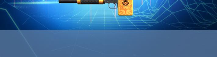 生死狙击黄金收割者