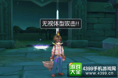 仙境传说ro手游EP1.0古城咏叹调中篇5月9日上线