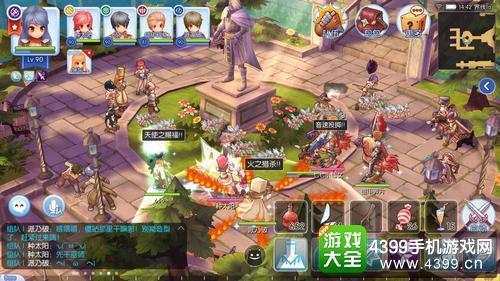 仙境传说ro手游EP1.0古城咏叹调中篇即将上线