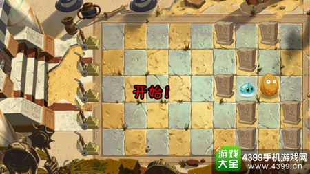 植物大战僵尸2中文版神秘埃及第三天攻略