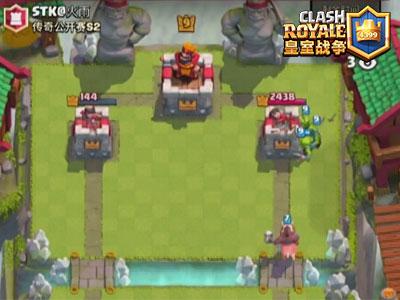 皇室战争猪桶套1