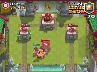 皇室战争皇室战争猪桶套2