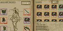 汉家江湖门派如何选择 新版本套路讲解