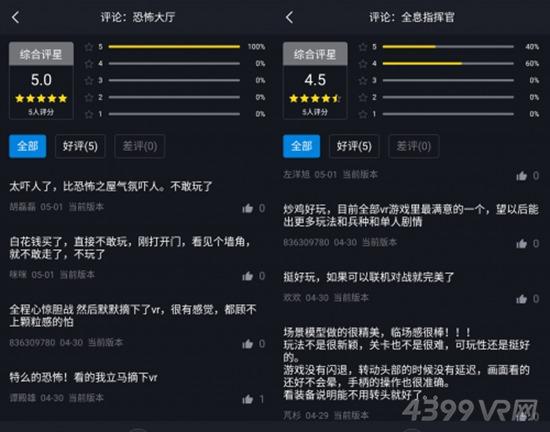 小米VR联手Archiact 开启移动VR游戏新纪元