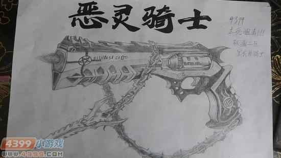 生死狙击玩家手绘-q版爱丽丝