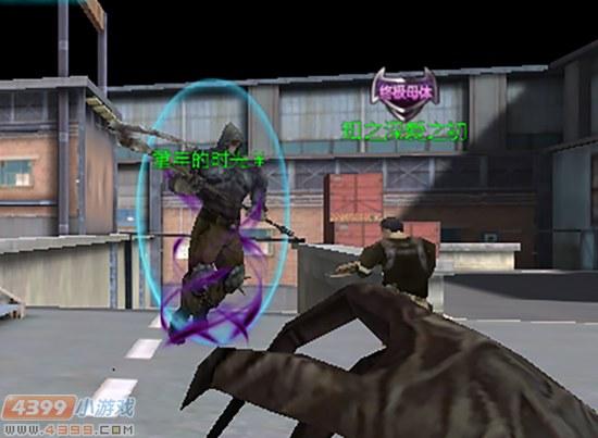 生死狙击游戏截图-假的老大