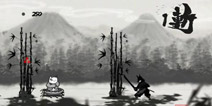 《墨剑》下周出鞘 水墨江湖将开启