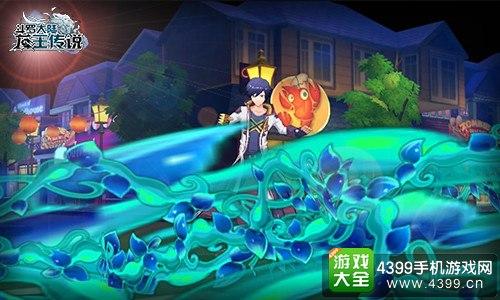 龙王传说斗罗大陆3游戏画面