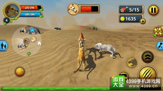 猎豹家庭3D