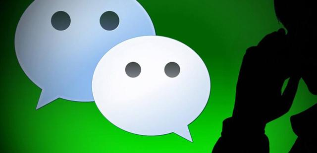 微信因违反条例 在俄罗斯被禁止使用