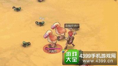 仙境传说ro手游EP1.0中篇5月9日上线 商人系职业强袭回归!