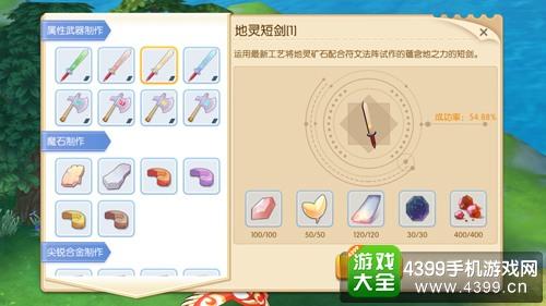 仙境传说ro手游EP1.0中篇今日上线 商人系职业加点方向介绍