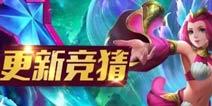 读诗猜玩法《乱斗西游2》新版更新竞猜