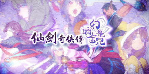 第73期小编也在玩:《仙剑奇侠传幻璃镜》-卿本佳人,奈何为妖
