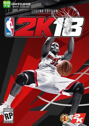 《NBA 2K18》传奇版封面公布 奥尼尔演绎报销宣传片