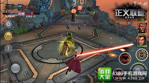 正义联盟超级英雄战斗画面