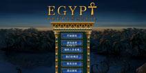 《史前埃及》即将上架 战斗民族约你玩穿越