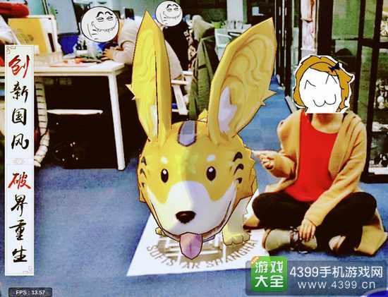 仙剑奇侠传幻璃镜5月8日开启全平台公测