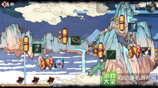 仙剑奇侠传幻璃镜副本三星攻略
