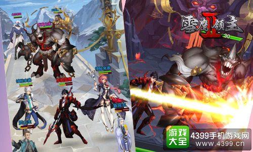 雪鹰领主2游戏战斗画面