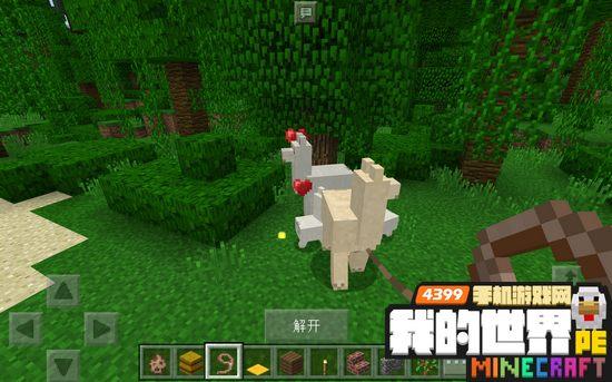 我的世界羊驼怎么繁殖