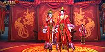 """执子之手浪迹天涯 《九阴真经3D》年度资料片""""情缘""""玩法曝光"""
