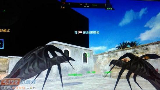 生死狙击游戏截图-黑暗世界正在过来