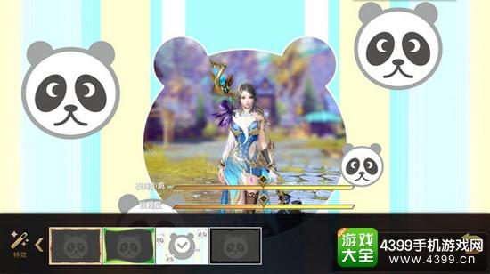 太极熊猫3猎龙游戏角色
