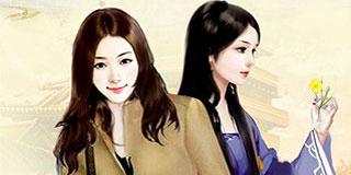 《寻梦丝路》上架安卓版 回到唐朝当导游