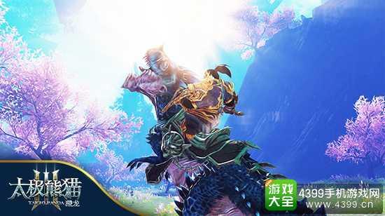 太极熊猫3游戏画面