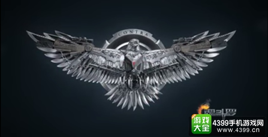 《魂斗罗》真人电影概念海报公布 前期筹备工作开始