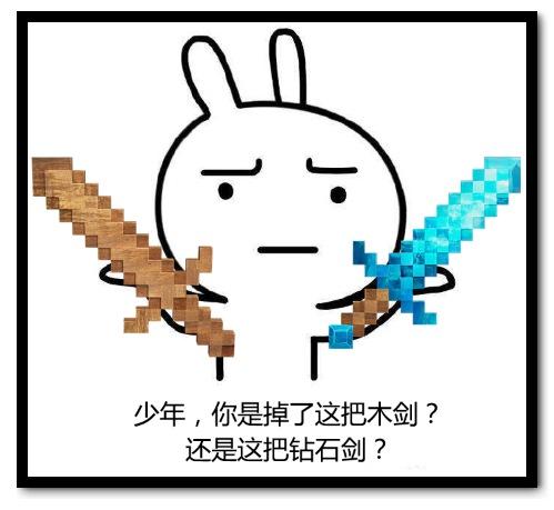 生死狙击青林歪弹(tán)第五期 不是什么武器都能像素化