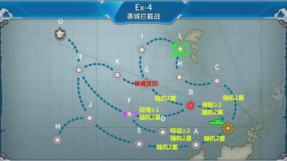 战舰少女r决战无畏之海e4掉落