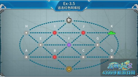 战舰少女r决战无畏之海e3.5掉落