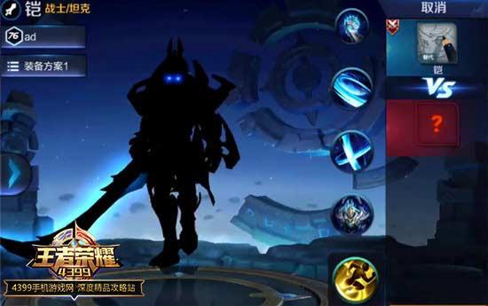 王者荣耀新英雄铠高清图片欣赏 脱掉面具的铠
