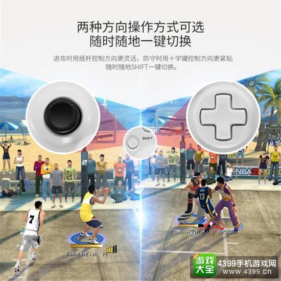 北通阿修罗2游戏手柄5月15日王炸上市,0.1秒决胜负