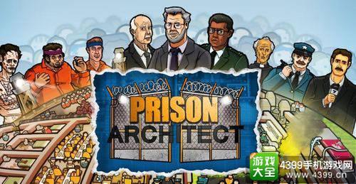 监狱建筑师海报