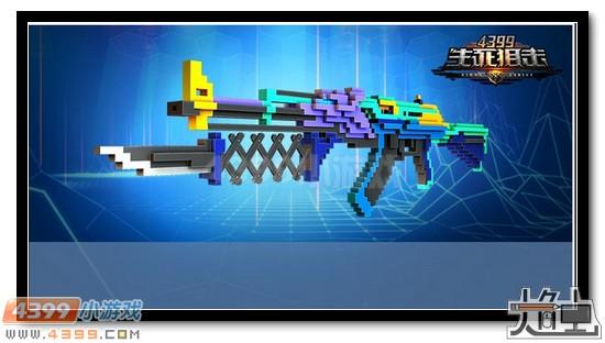生死狙击AK47Craft