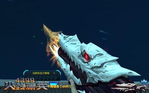 【有fà可说】火线精英狱龙破 不用魔剑也能浪生化