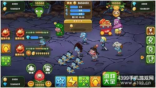 水果猎手游戏画面