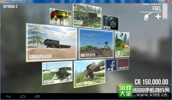 卡车模拟器越野3电脑版下载