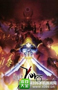 《FGO》联动《Fate/Zero》来袭