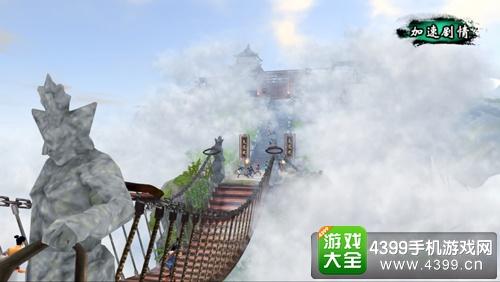 《侠客风云传》手游即将来袭 快意江湖重现于世