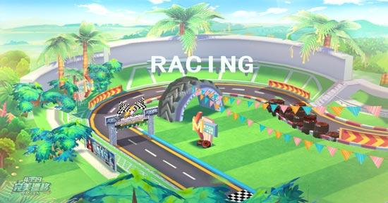 完美漂移极速赛车场风景图